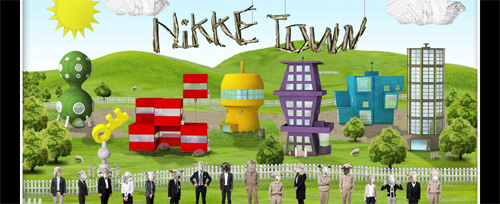 NIKKE TOWN