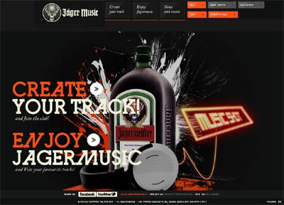 JagerMusic