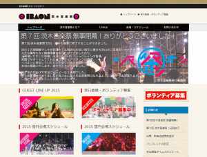 茨木音楽祭   茨木音楽祭 オフィシャルサイト